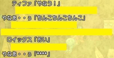 DQXGame 2014-11-14 02-01-50-392