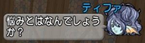 DQXGame 2014-11-14 02-06-01-728