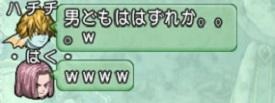 DQXGame 2014-11-29 01-24-11-502