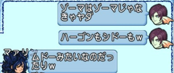 DQXGame 2014-12-04 02-26-49-666