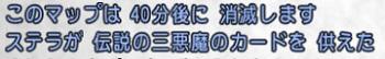 DQXGame 2014-12-09 01-00-01-006