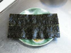 まぐろとアボカド長芋の海苔巻32