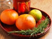 ローズマリー香る柿のフルブラ02