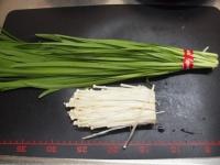 サンマのキムチ鍋39