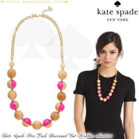 Kate+Spade+New+York.jpg
