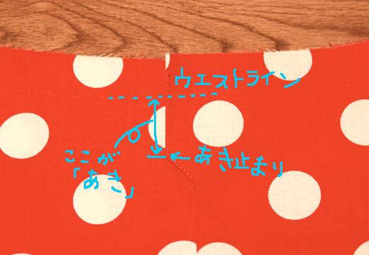 水玉ちゃん19