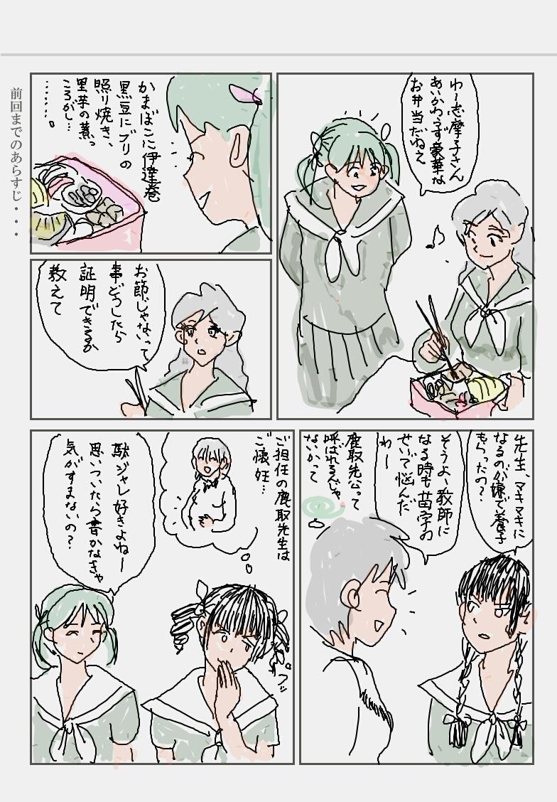 だじゃれ三連発_01