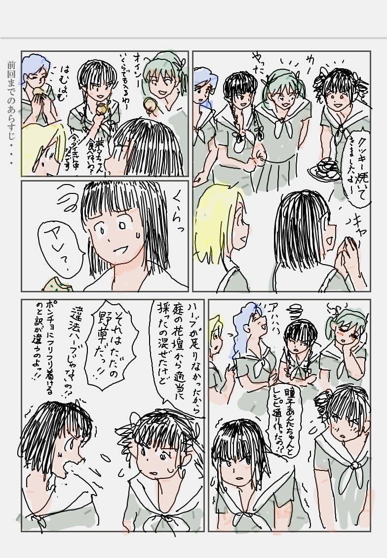 フェアウェルブーケ2_01