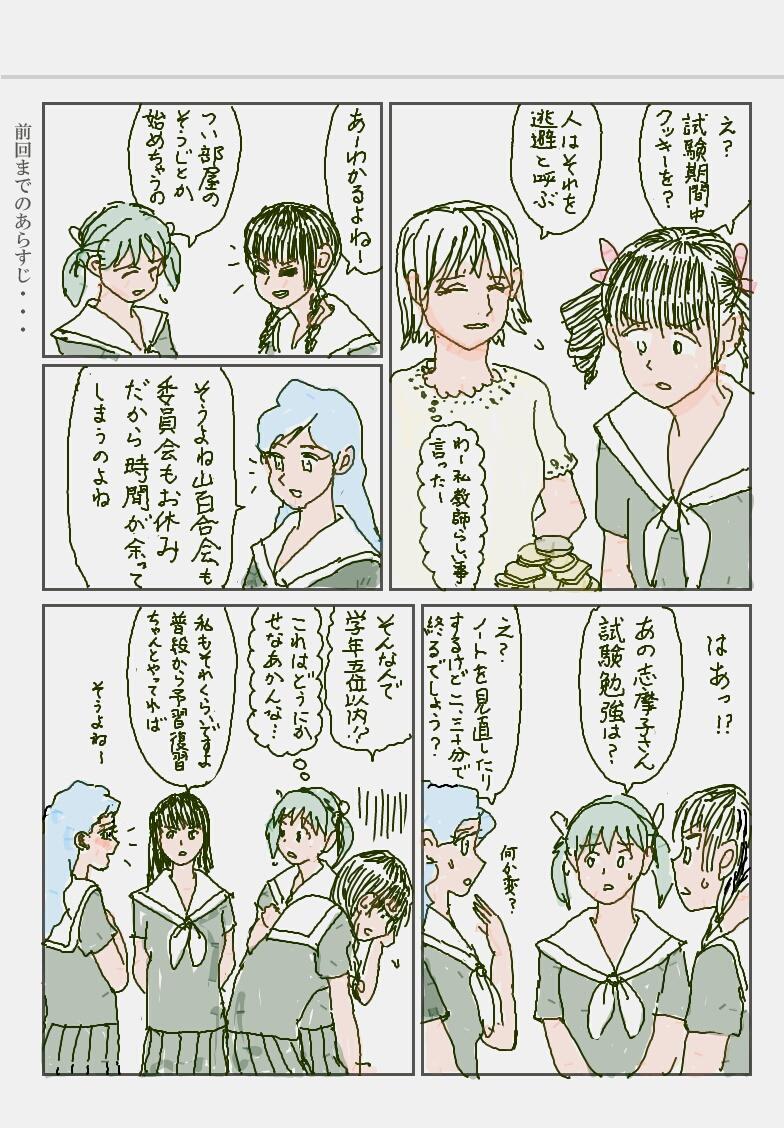 フェアウェルブーケ4_01