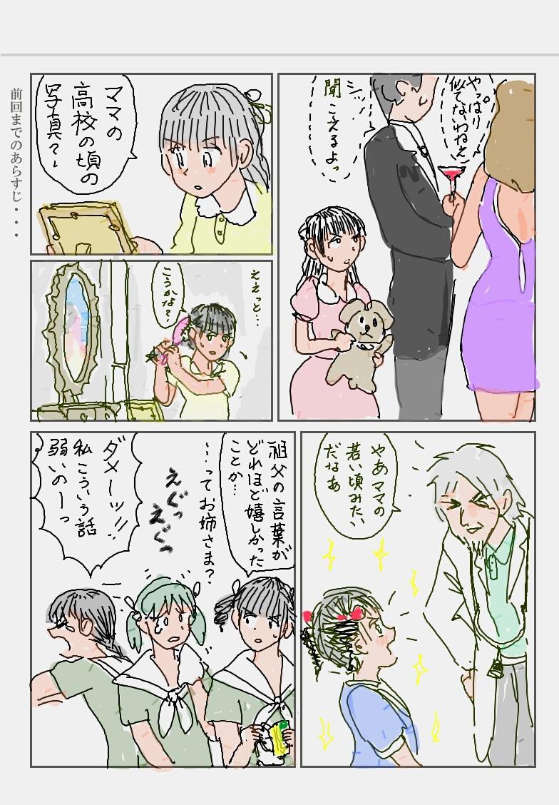 瞳子9歳_01
