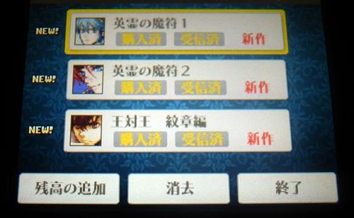 2が250円、王と王が350円で合計600円