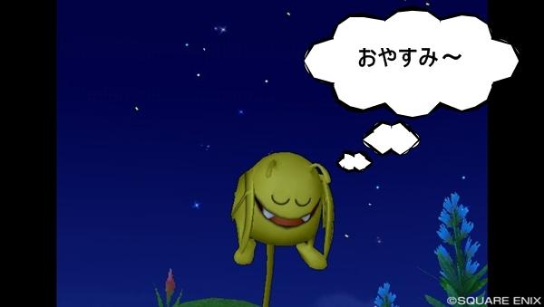 最近眠くて・・・
