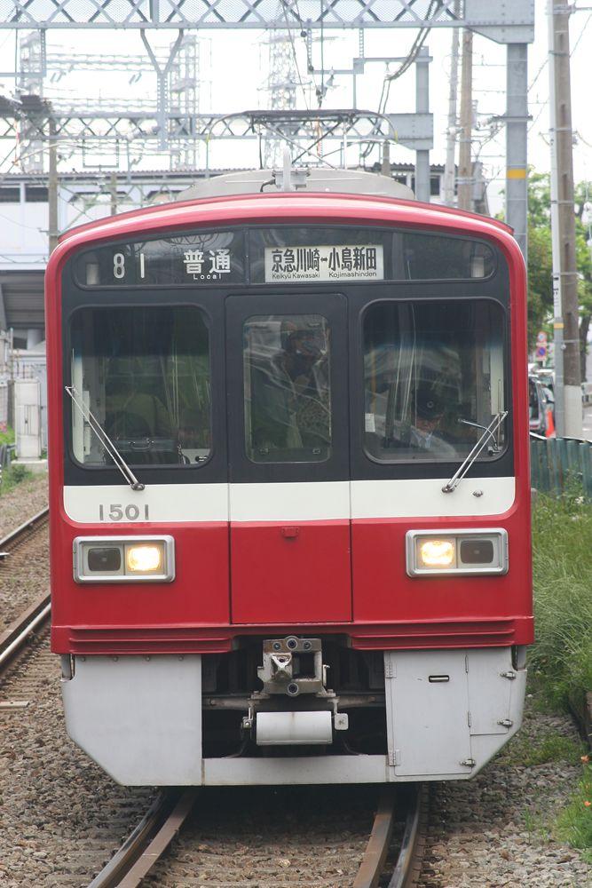 1501編成 縦アン☆