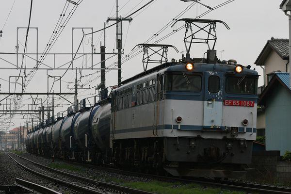 EF651087+24系