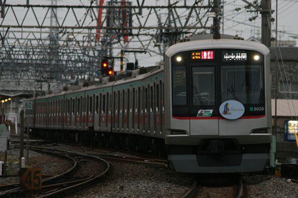 5120F 渋谷ヒカリエHM付き