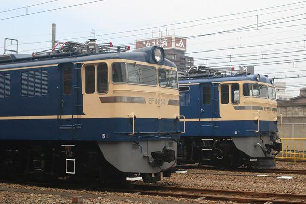 EF65535との並び