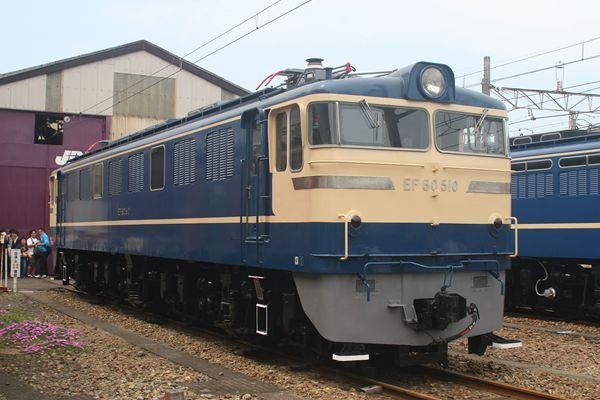 EF60510