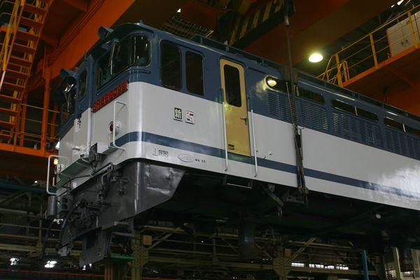 EF652092