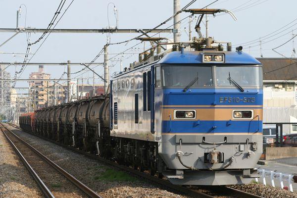 EF510-505+タキ+トキ