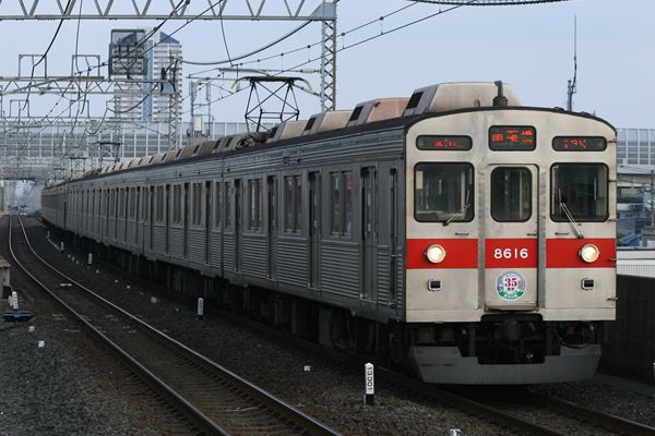 8616F 新玉川線開業35周年記念HM付き