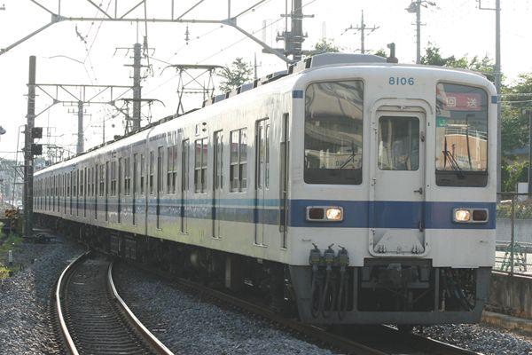 8106F