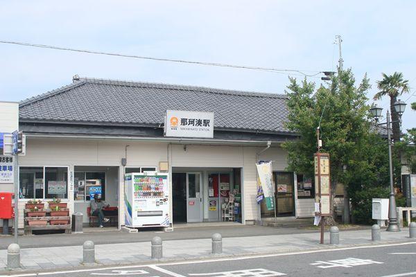 那珂湊駅 駅舎