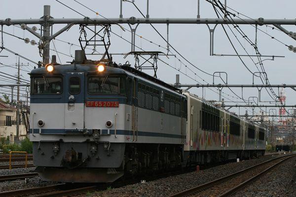 EF652075+634型