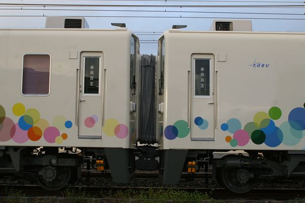 634-11F+634-12F