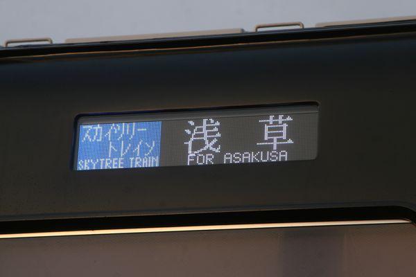634型 フルカラーLED