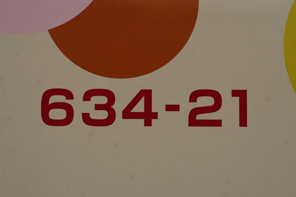 634-21車番