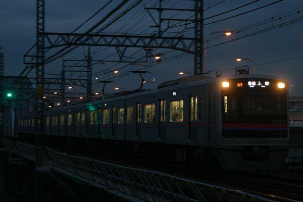 3004編成