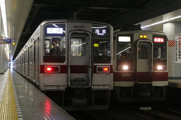 11635Fと6166F