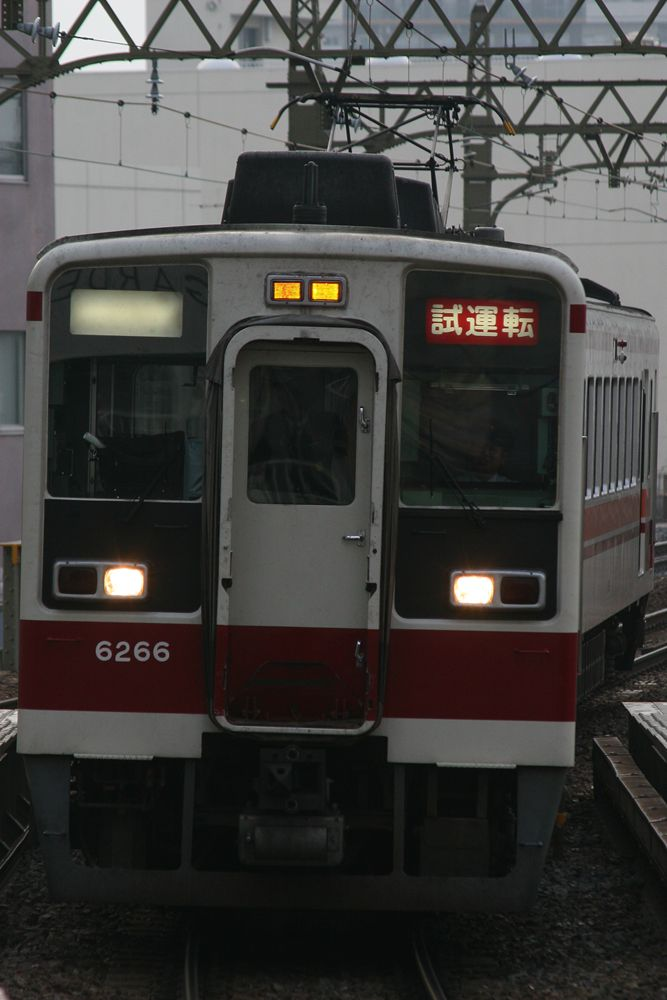 6166F