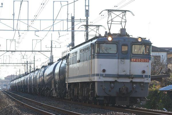 EF652139+タキ