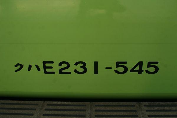 国鉄型書体の車番
