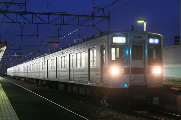 11480F+11258F