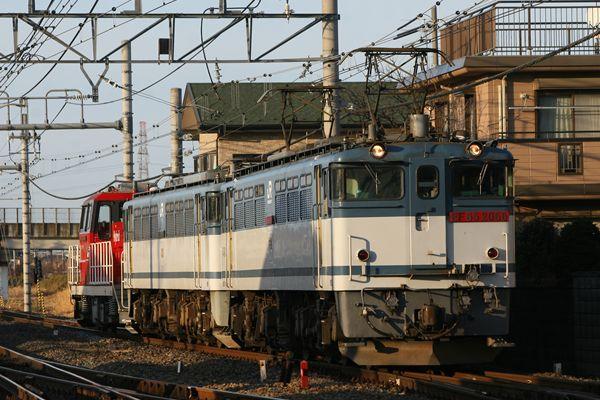 EF652066+EF651043+HD300-901