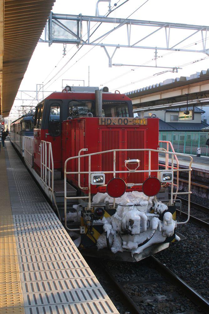 HD300-901