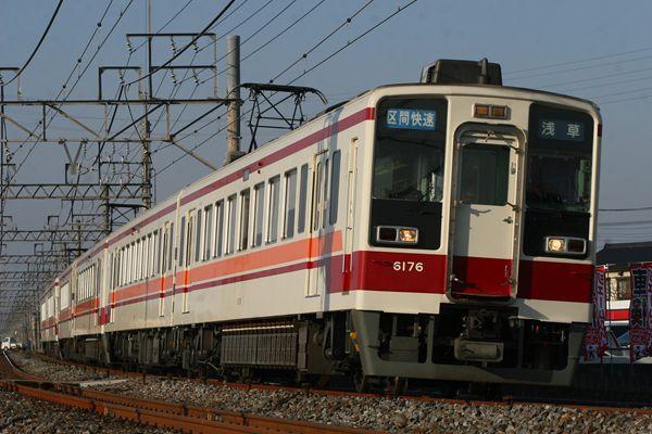 6176Fほか