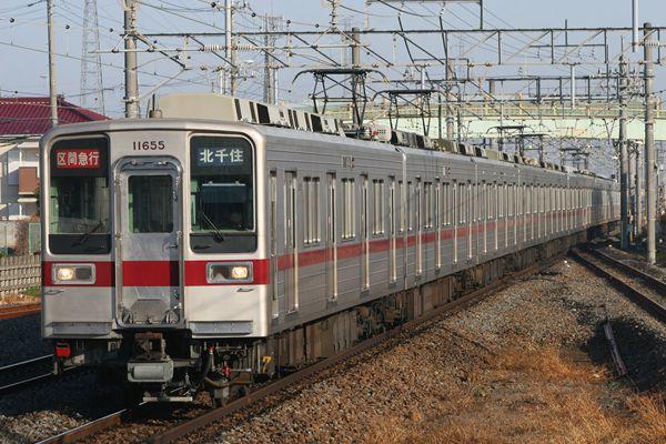 11655F+11433F