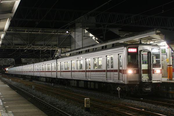 11662F 区急新栃木行き