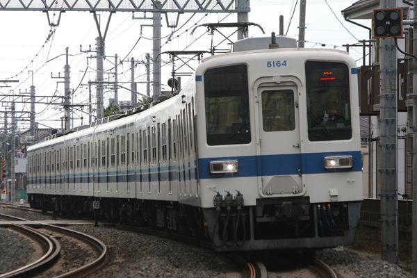8164F