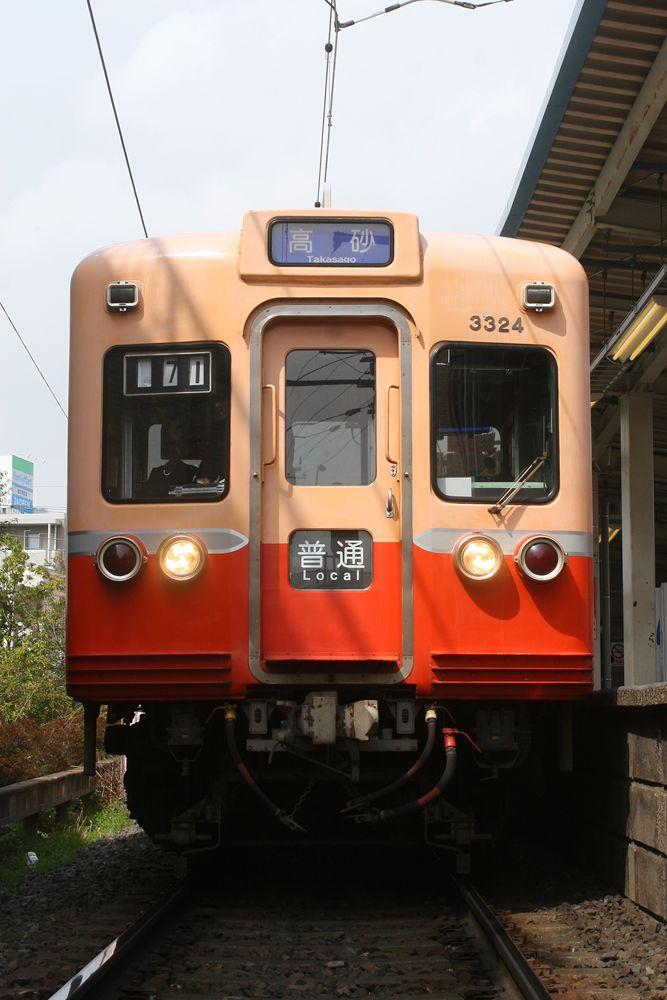 3300形 3324F