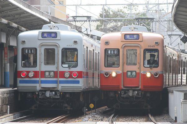 3348F&3324F