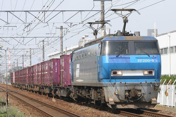 EF200-9+コキ