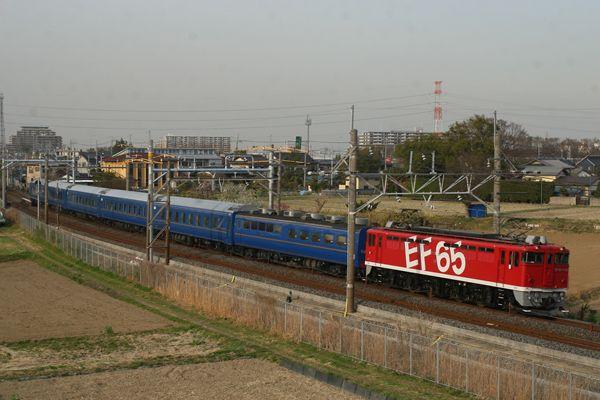 EF651118+24系