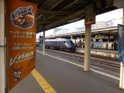 長崎駅プラットフォーム