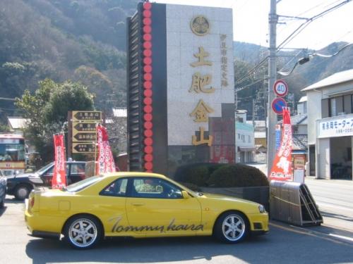 25r-shizuoka-11.jpg