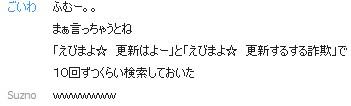 2012y12m13d_003443534.jpg