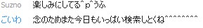 2012y12m13d_003517721.jpg